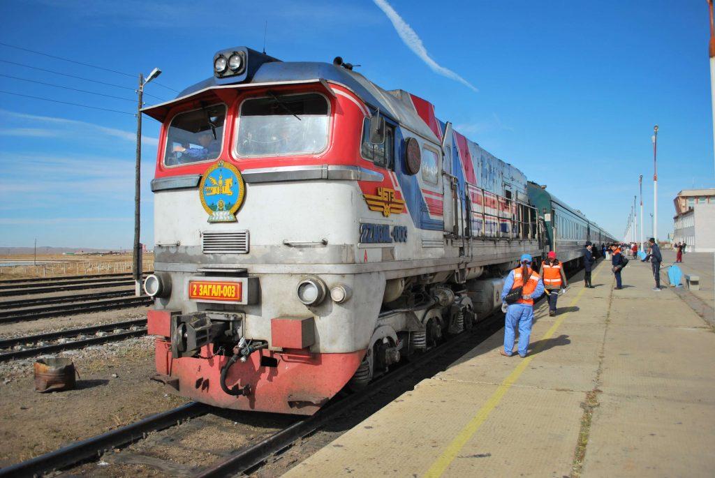 Night train China